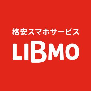 LIBMO[SIMのみ]