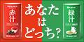 Banner?btid=2&bid=21830&sid=31&cid=13997&sk=%3csite key%3e