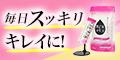 【黒ごま&オリゴ】新規商品購入