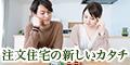 【sumuzu】無料会員登録