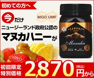 【BeeMe】新規商品購入