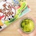【モリモリスリムフルーティー青汁】新規商品購入