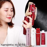 nanoMixh+彩雫肌