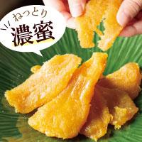 桜島溶岩でじ〜っくり焼き上げた「焼き干し芋」