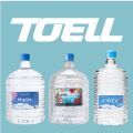 【トーエル(TOELL)ウォーターサーバー】利用モニター