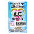 血圧GABA粒 初回500円(定期購入)