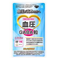 【血圧GABA粒】新規商品購入