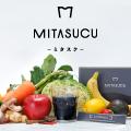 MITASUCU (ミタスク)