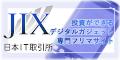 【日本IT取引所】新規会員登録プログラム