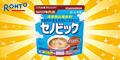 【セノビック】新規商品購入プログラム(ポイントサイト用)☆