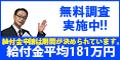 【NEXTGROUP 火災保険申請サポート】新規現地調査プログラム★